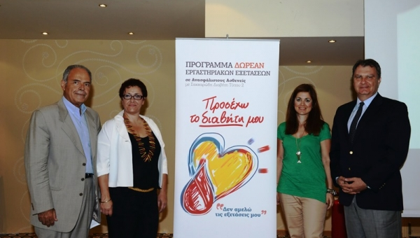 Ανάσα ζωής σε 5000 ανασφάλιστους διαβητικούς-Δωρεάν εξετάσεις και αιματολογικός έλεγχος!