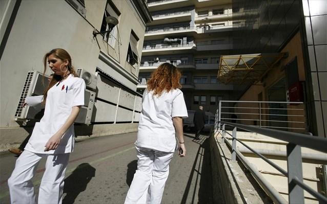 Έρχονται νέες απολύσεις στην Υγεία; Τι απαιτεί η τρόικα