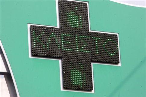 Νέα 48ωρη απεργία στα φαρμακεία! Η τρόικα φέρνει λουκέτα