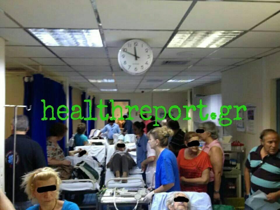 Εικόνες σοκ και πάλι στον Ευαγγελισμό! Ασθενείς στοιβαγμένοι σαν σαρδέλες (ΦΩΤΟ)