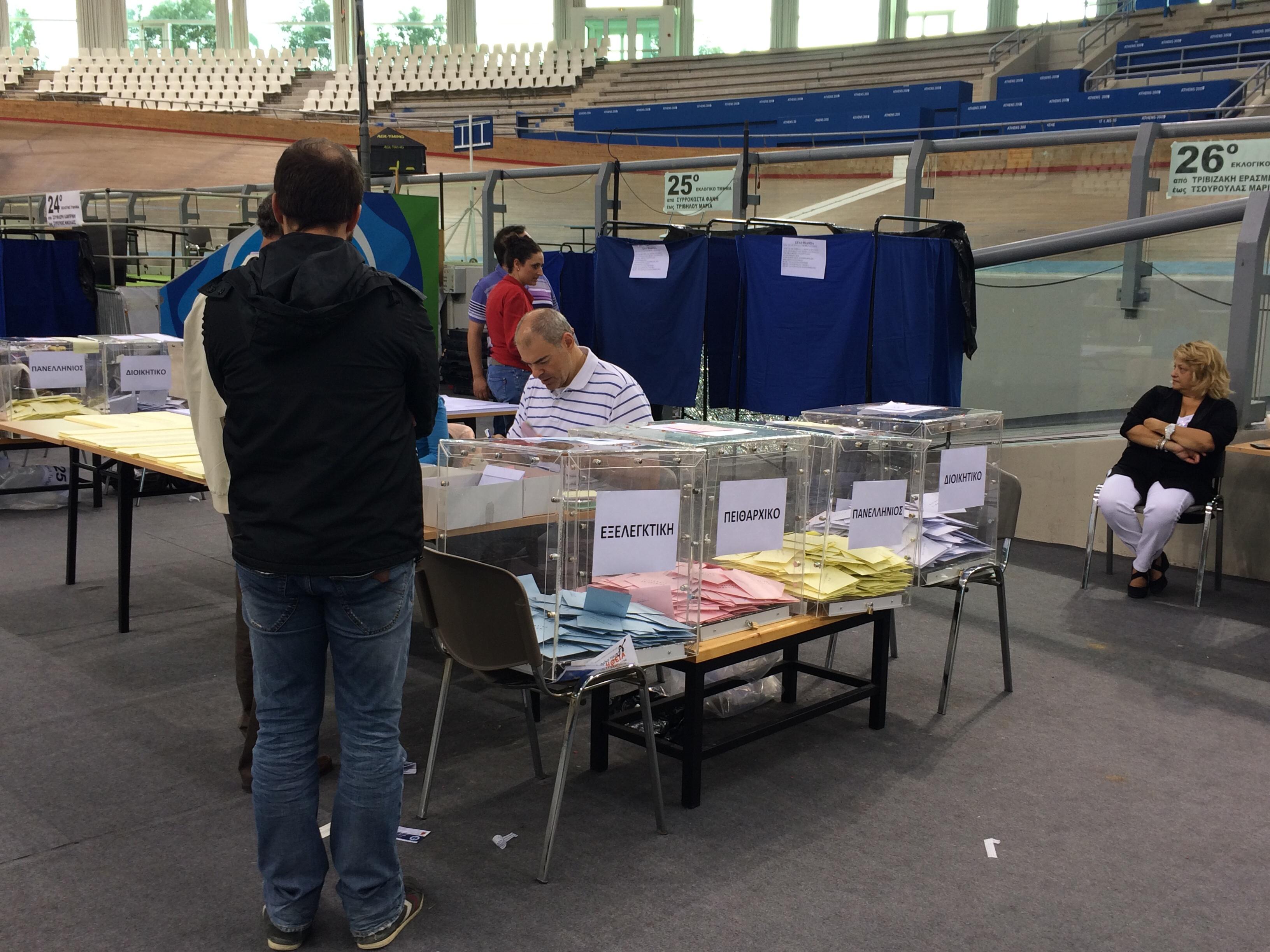 Δείτε τα τελικά αποτελέσματα από τις εκλογές του ΙΣΑ! (ΦΩΤΟ)