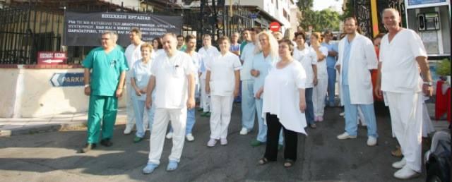 Άγριες Αποδοκιμασίες κατά Γρηγοράκου σε νοσοκομείο της Κρητης ! Όλες οι λεπτομέρειες.
