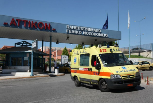 Στο πόδι οι εργαζόμενοι έξι νοσοκομείων της Δυτ.Αττικής! Γιατί βγαίνουν στο δρόμο