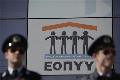 Τι αλλαγές φέρνουν οι εκλογές στον ΕΟΠΥΥ! Όλες οι πληροφορίες για τα σχέδια ΝΔ-ΣΥΡΙΖΑ