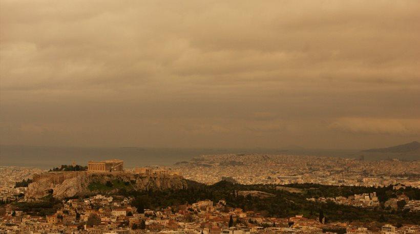 Η Σαχάρα ήρθε …Αθήνα! Τι συνιστά το υπουργείο Υγείας για τη σκόνη που έπνιξε την πρωτεύουσα (ΦΩΤΟ)