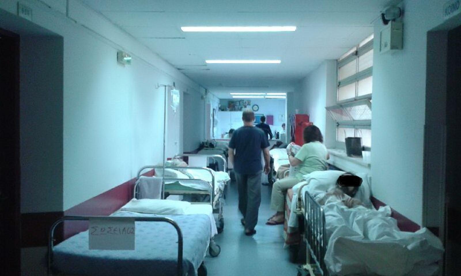 Μια μικρή Λέρος στην ψυχιατρική κλινική του Ευαγγελισμού! Εικόνες Ντροπής (φωτορεπορτάζ)
