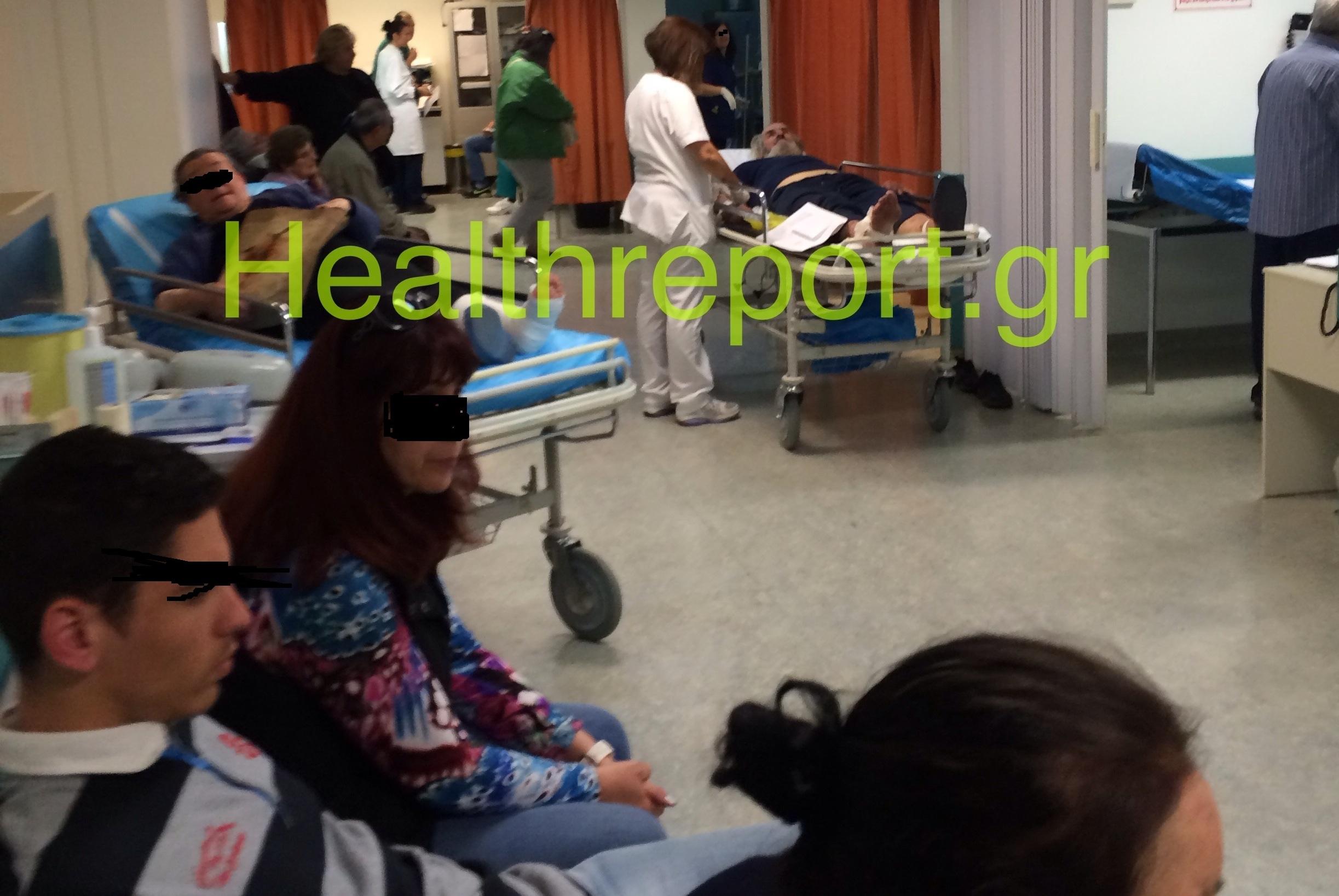 Υπουργείο Υγείας: Πως θα αξιολογούνται τα δημόσια Νοσοκομεία! Όλα τα κριτήρια