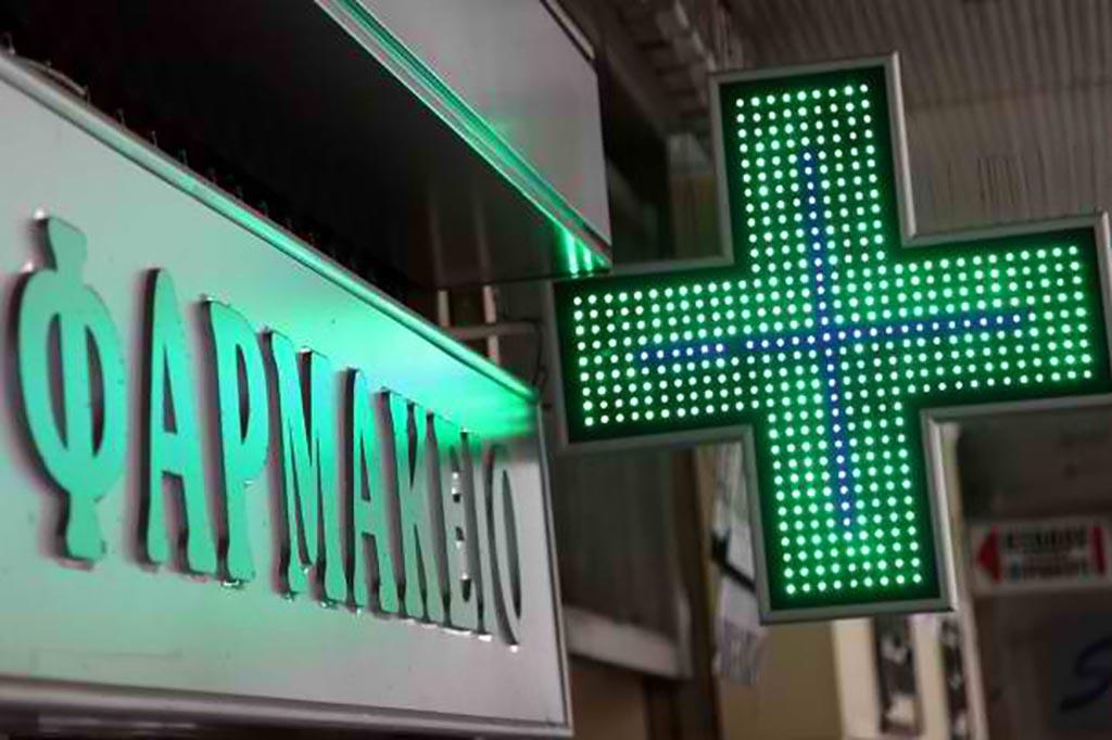 Σταματούν τις εφημερίες οι φαρμακοποιοί;