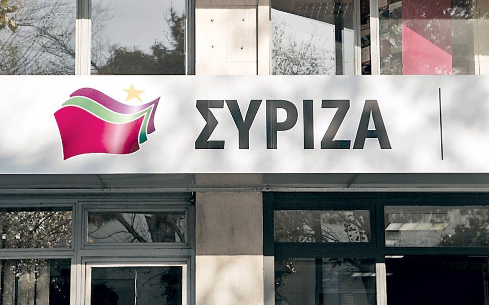 Σφαγή στο ΣΥΡΙΖΑ για τον νέο πρόεδρο του ΕΟΠΥΥ! Όλο το παρασκήνιο