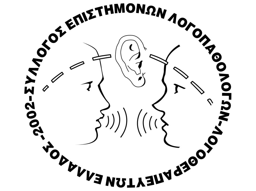Λογοθεραπεία στην Ελλάδα: Μια κατάσταση χωρίς έλεγχο