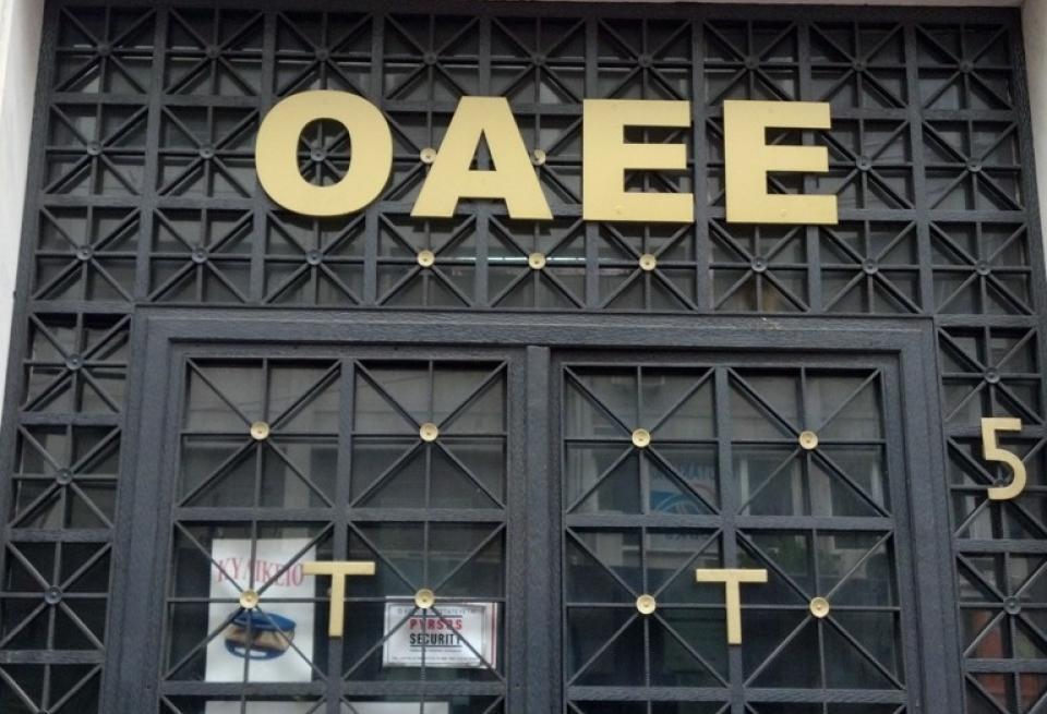 Δείτε τι διεκδικούν οι ασφαλισμένοι του ΟΑΕΕ για την ιατροφαρμακευτική τους περίθαλψη!
