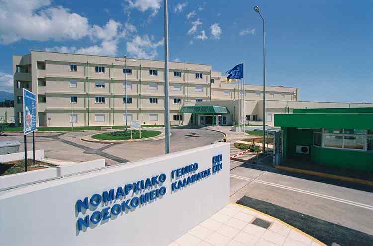 «Επιδημία» ξυλοδαρμών κατά εργαζομένων στο Νοσοκομείο Καλαμάτας! Τι καταγγέλλουν οι εργαζόμενοι