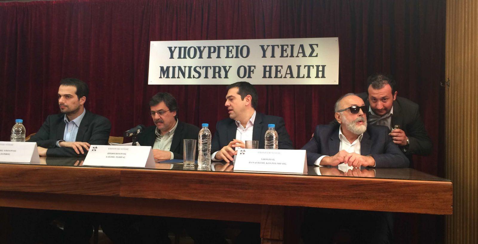 Στο υπουργείο Υγείας ο Αλέξης Τσίπρας! Δείτε τι ανακοίνωσε (ΦΩΤΟ)