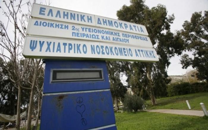 Πυρ ομαδόν κατά διοικητή του Νοσοκομείου «Δαφνί»! Λουκέτο φοβούνται οι εργαζόμενοι