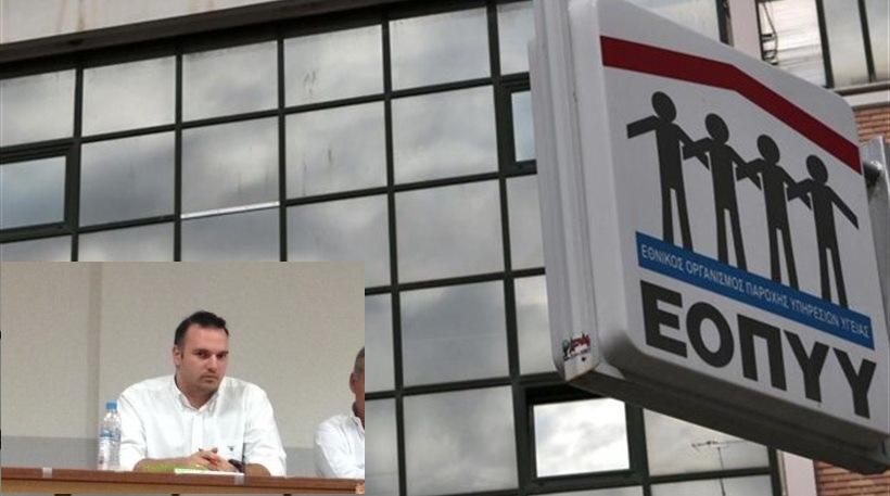 «Τι θα αλλάξουμε στον ΕΟΠΥΥ»! Τι λέει αποκλειστικά στο HealthReport.gr ο Στ.Βαρδαρός, υπ. αντιπρόεδρος