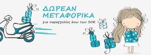 cover_metaforika