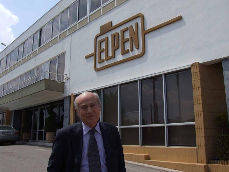 Ο Πρόεδρος της ELPEN κ. Δημήτρης Πενταφράγκας, τιμήθηκε με το βραβείο Life Achievement Award