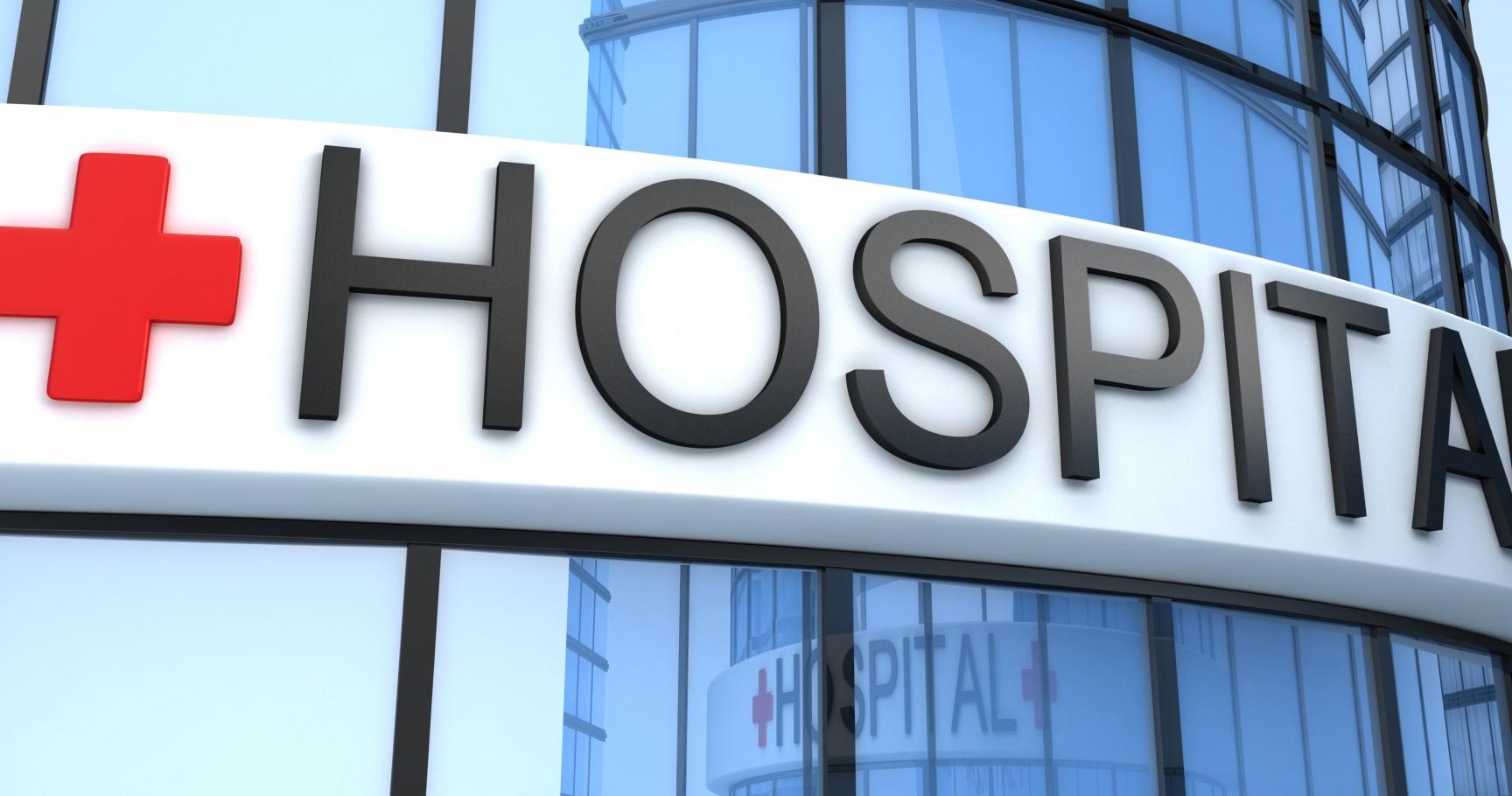 Ξεκίνησε η αναζήτηση για Διοικητές Νοσοκομείων! Όλες οι πληροφορίες