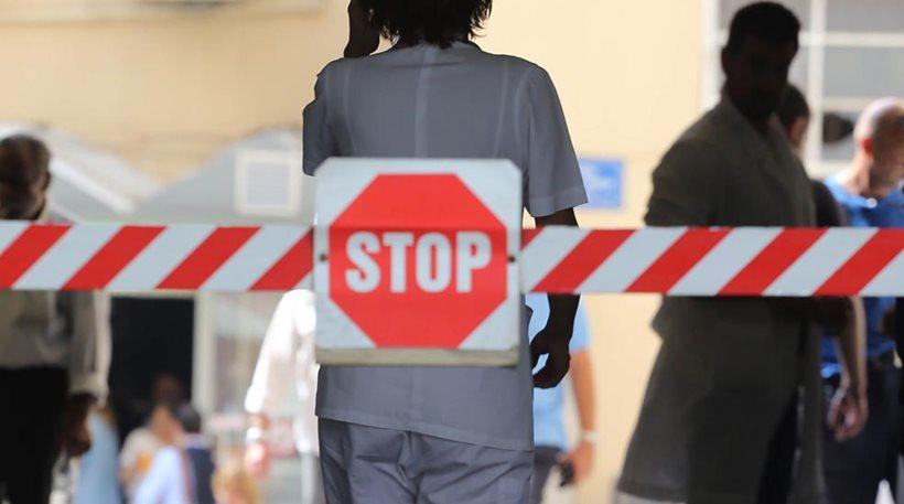 Αντεπίθεση υπ.Υγείας κατά ΝΔ για τη «Μαύρη Βίβλο» της Υγείας! Τι απαντά