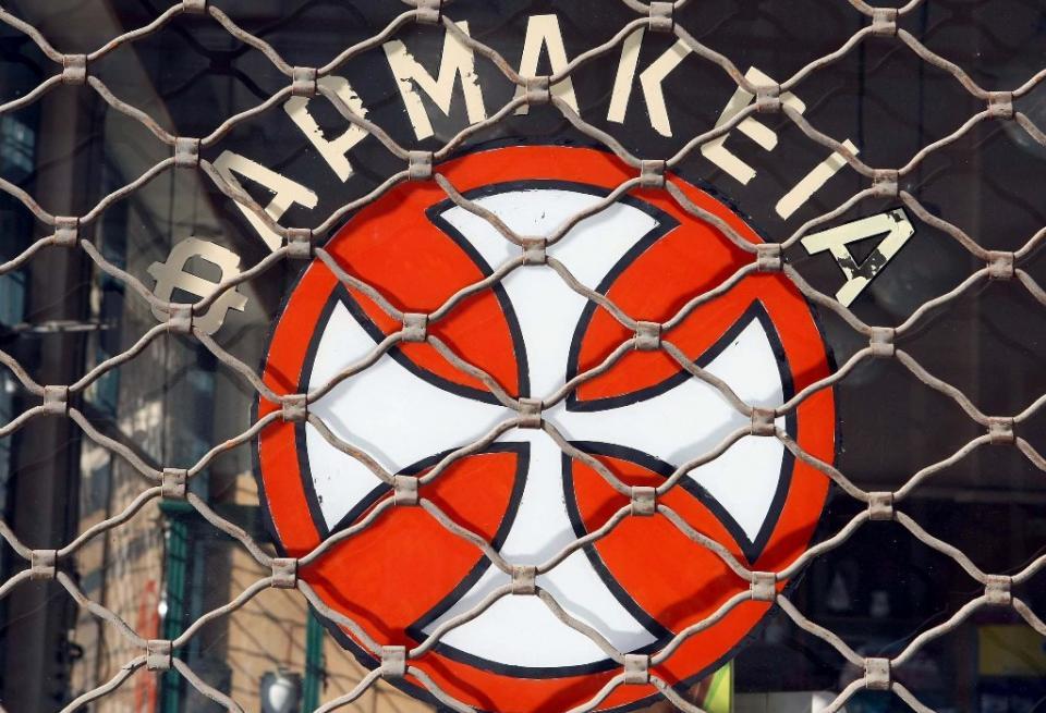 Φαρμακεία: Τέλος οι διημερεύσεις στην Αθήνα από 1η Μαΐου!