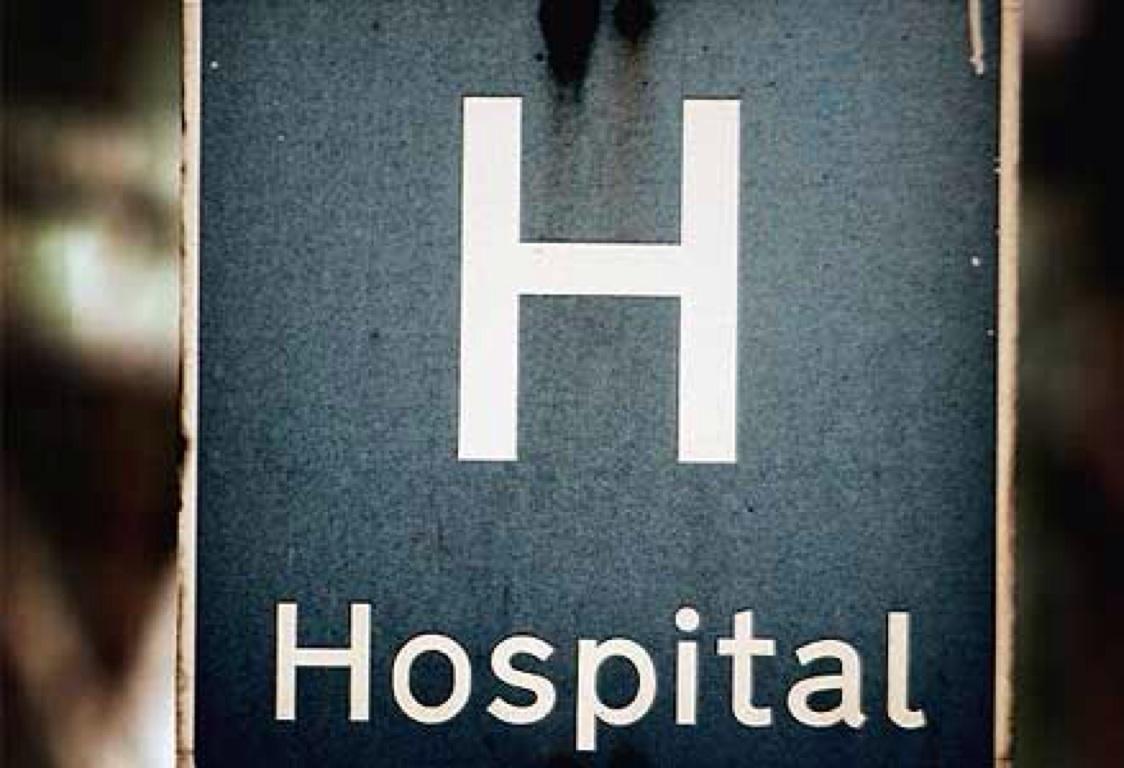 Βγήκε η προκήρυξη για τους νέους διοικητές νοσοκομείων! Όλα τα προσόντα