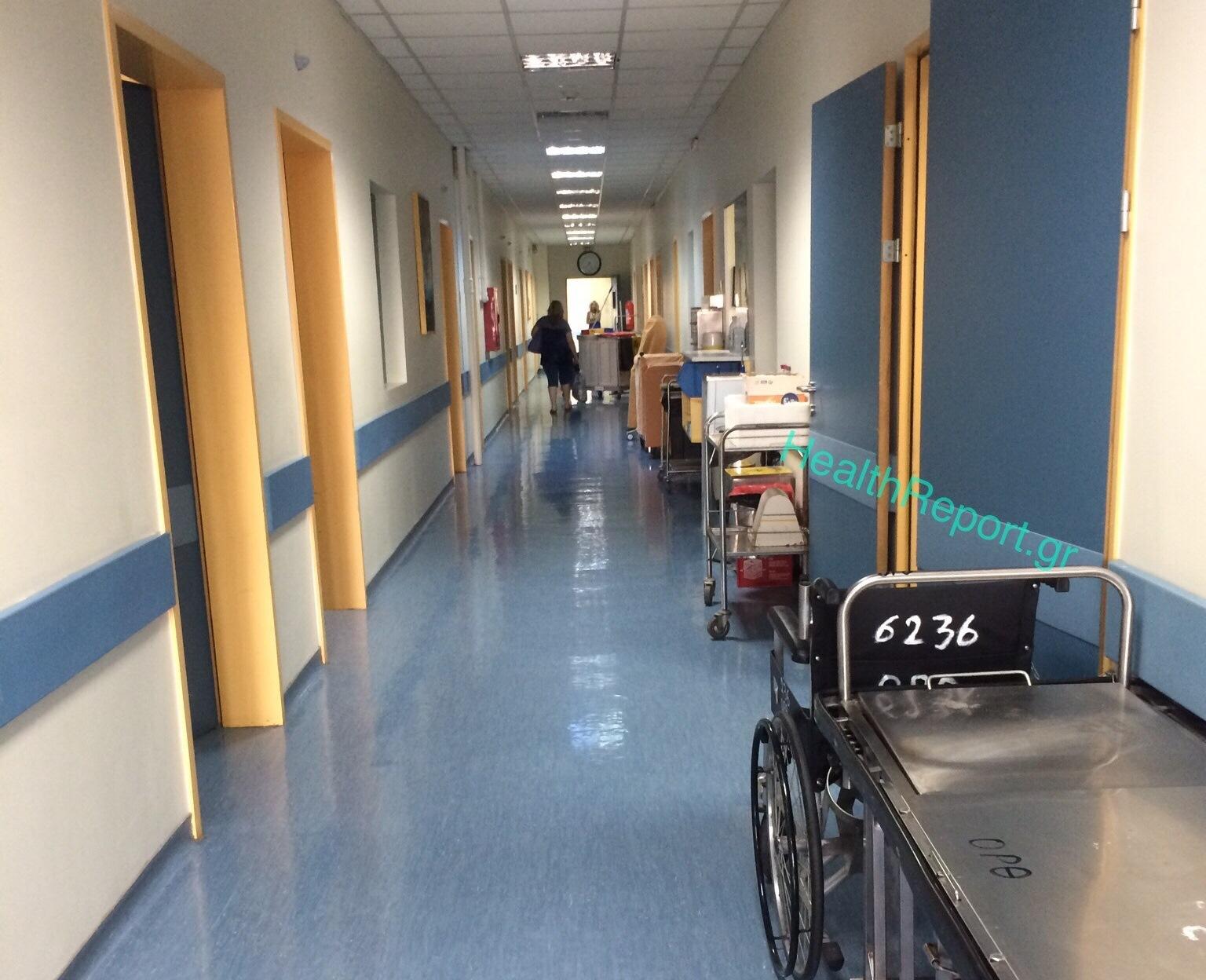 Σε ασφυξία τα νοσοκομεία! Πόσα χρήματα θα χάσουν το 2016