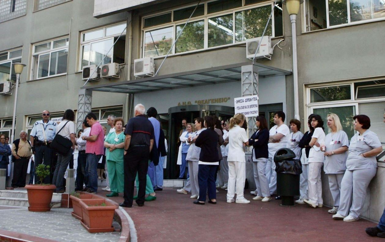 Στο πόδι γιατροί και εργαζόμενοι στα Κέντρα Υγείας για τις απλήρωτες εφημερίες! Πότε θα πληρωθούν