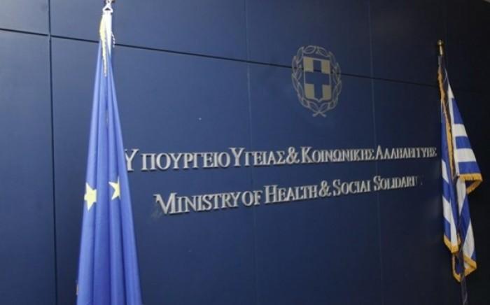 Παρασκήνια: Το υποτιθέμενο «εμπάργκο» κατά του υπουργείου Υγείας