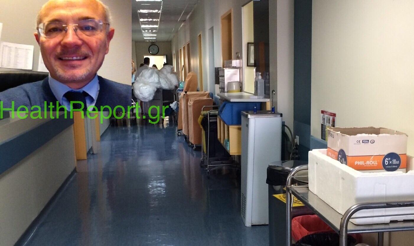 Μόνο στο HealthReport.gr: Δείτε ποιες είναι οι νέες απαιτήσεις του «τροϊκανού» Καρόνε στην Υγεία!