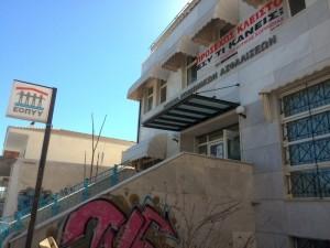κέντρο Υγείας Κιάτου