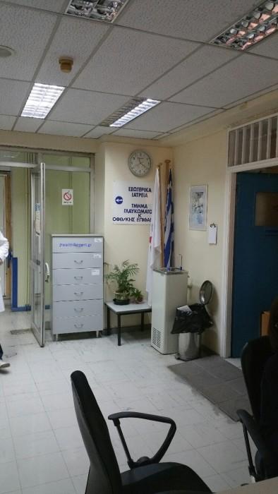 Νοσοκομείο Πατησίων 2
