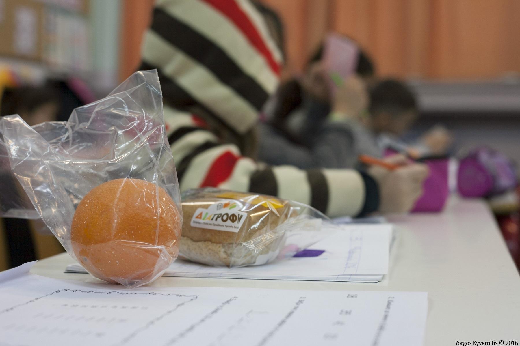 Γεύματα αγάπης από τη GENESIS Pharma σε σχολεία!
