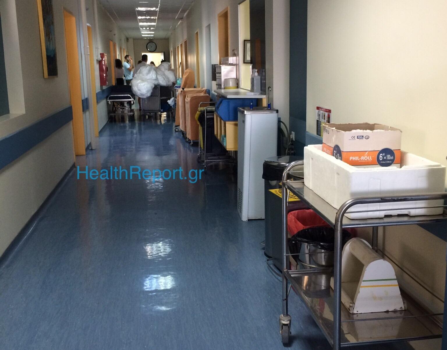 Νοσοκομεία για…κλάματα! Γιατί παραμένουν ακόμη «ακέφαλα» χωρίς διοικητές