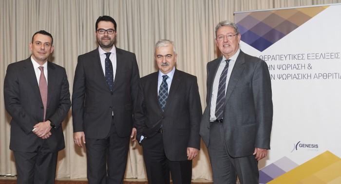 Ο Κυριάκος Μπερμπεριάν, Head of Market Access & Governmental Affairs της GENESIS Pharma, ο Γιώργος Καραχάλιος, Διευθυντής του Ιατρικού Τμήματος της GENESIS Pharma, ο Χαράλαμπος Μπερμπερίδης, Διευθυντής της Ρευματολογικής Κλινικής του 424 Στρατιωτικού Νοσοκομείου και ο Δημήτρης Ρηγόπουλος, Καθηγητής Δερματολογίας-Αφροδισιολογίας