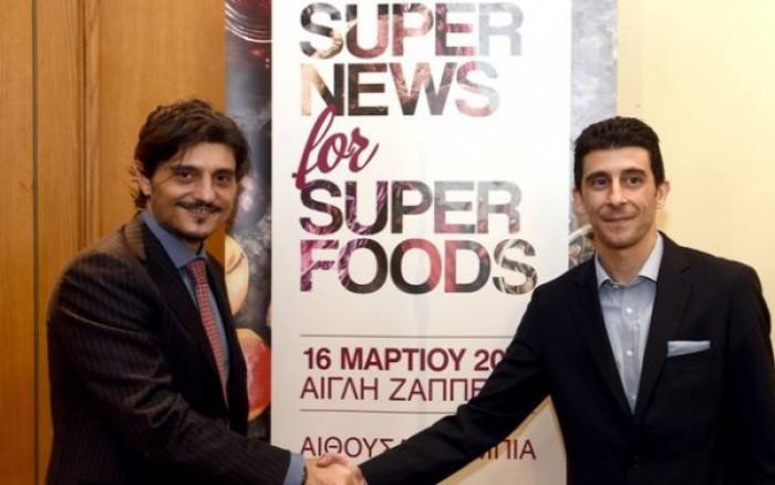 SUPER FOODS: Νέα συμφωνία στον τομέα των συμπληρωμάτων διατροφής