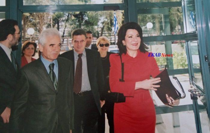 Γιαννα Αγγελοπούλου