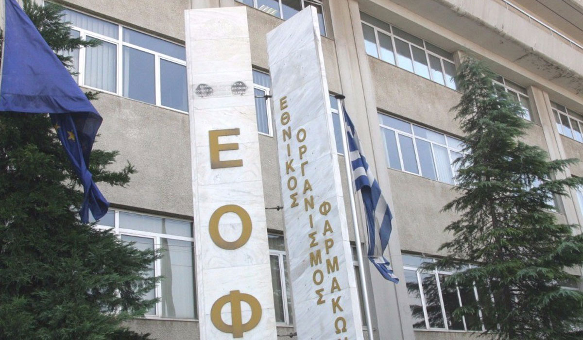 Photo of ΕΟΦ: Τι λέει για τις ελλείψεις ογκολογικών φαρμάκων