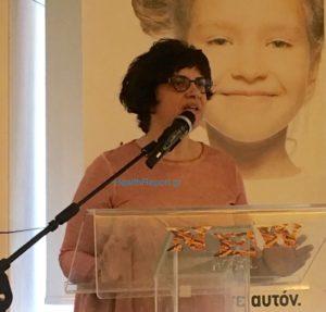 Η πρόεδρος του ΕΟΦ Κατερίνα Αντωνίου