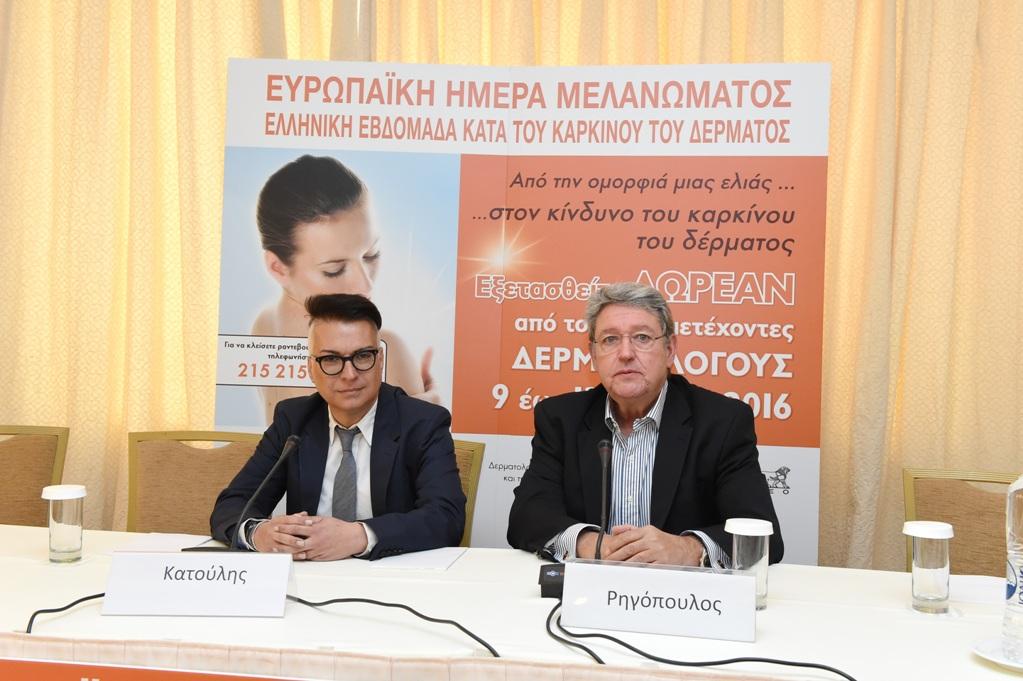 Δωρεάν εξετάσεις σε όλη την Ελλάδα για το μελάνωμα