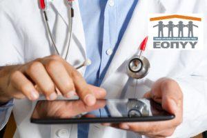 γιατροί ΕΟΠΥΥ HealthReport.gr