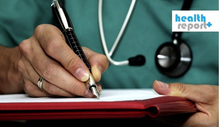 Γιατροί ΠΕΔΥ: Προθεσμία για αιτήσεις μέχρι 30 Σεπτεμβρίου για ένταξη στο ΕΣΥ αλλιώς απόλυση!