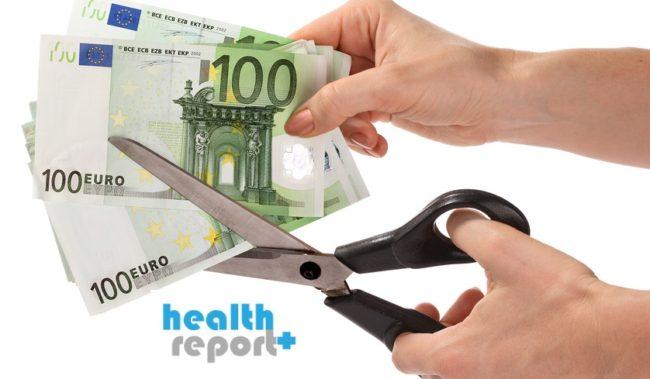 χρήματα υγεία