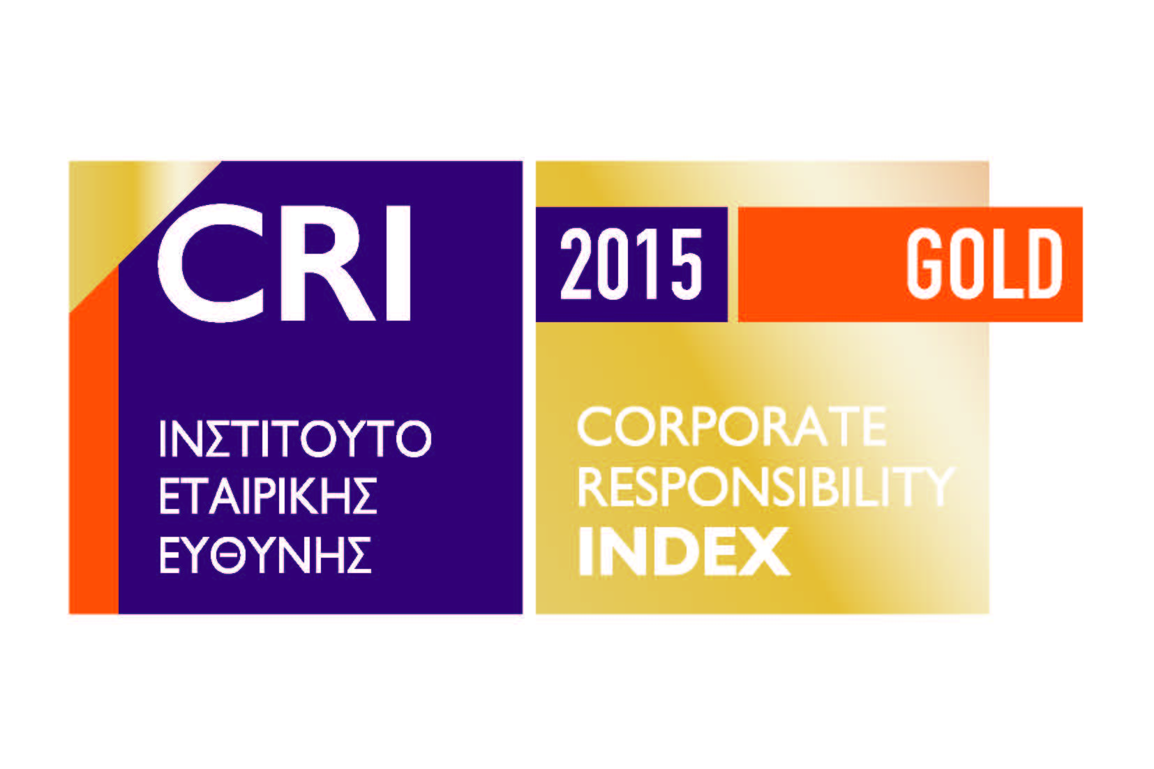 Χρυσή διάκριση για τη Novartis Hellas στον Εθνικό Δείκτη Εταιρικής Ευθύνης
