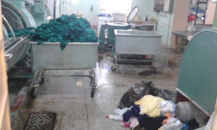 Νοσοκομείο Κιλκίς 1
