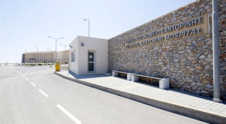 ΠΟΕΔΗΝ: Κινδύνεψε κοριτσάκι 11,5 ετών στο νέο νοσοκομείο Σαντορίνης!