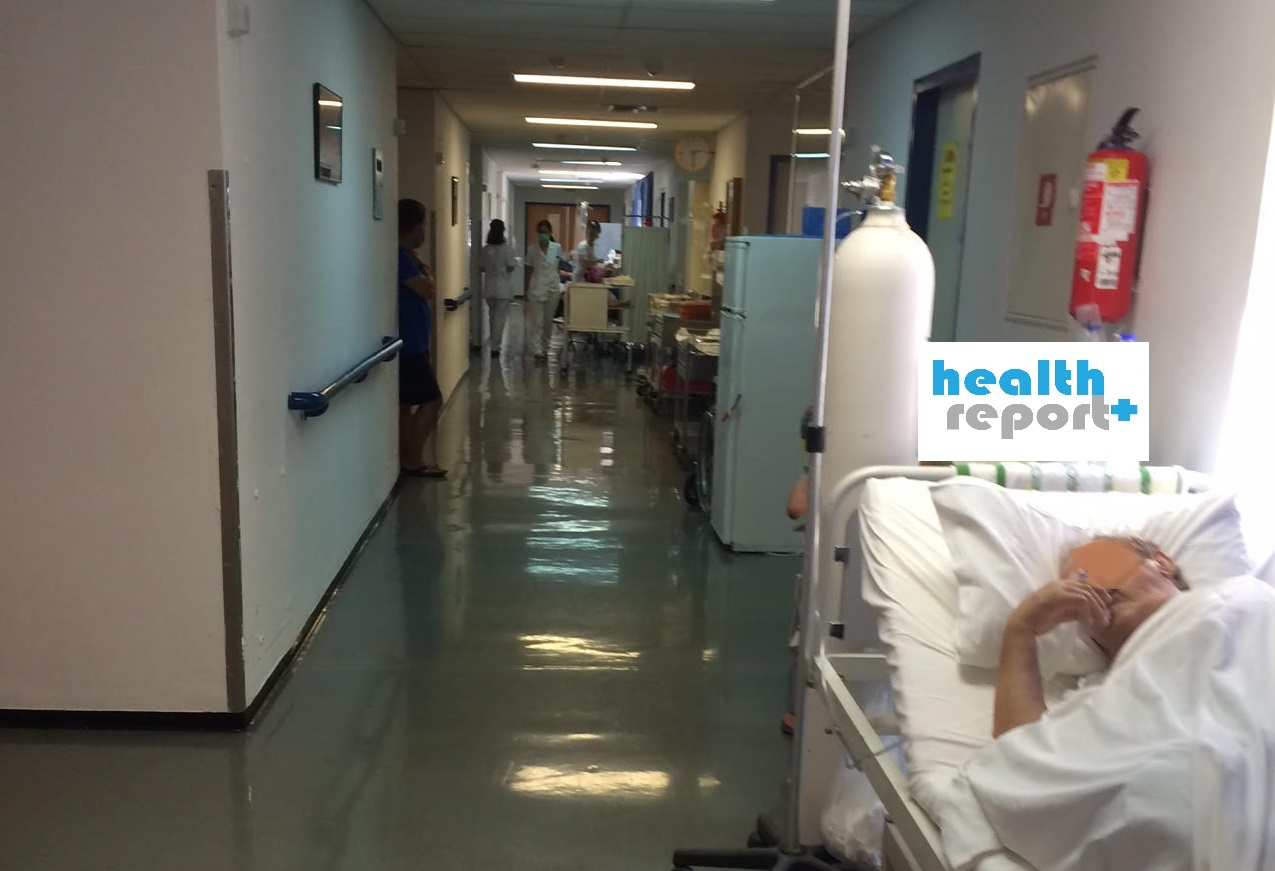 Εικόνες ντροπής στο Νοσοκομείο της Νίκαιας! Σκουπίδια στους χώρους των ασθενών και των γιατρών! Τι καταγγέλλουν οι εργαζόμενοι (ΦΩΤΟ)