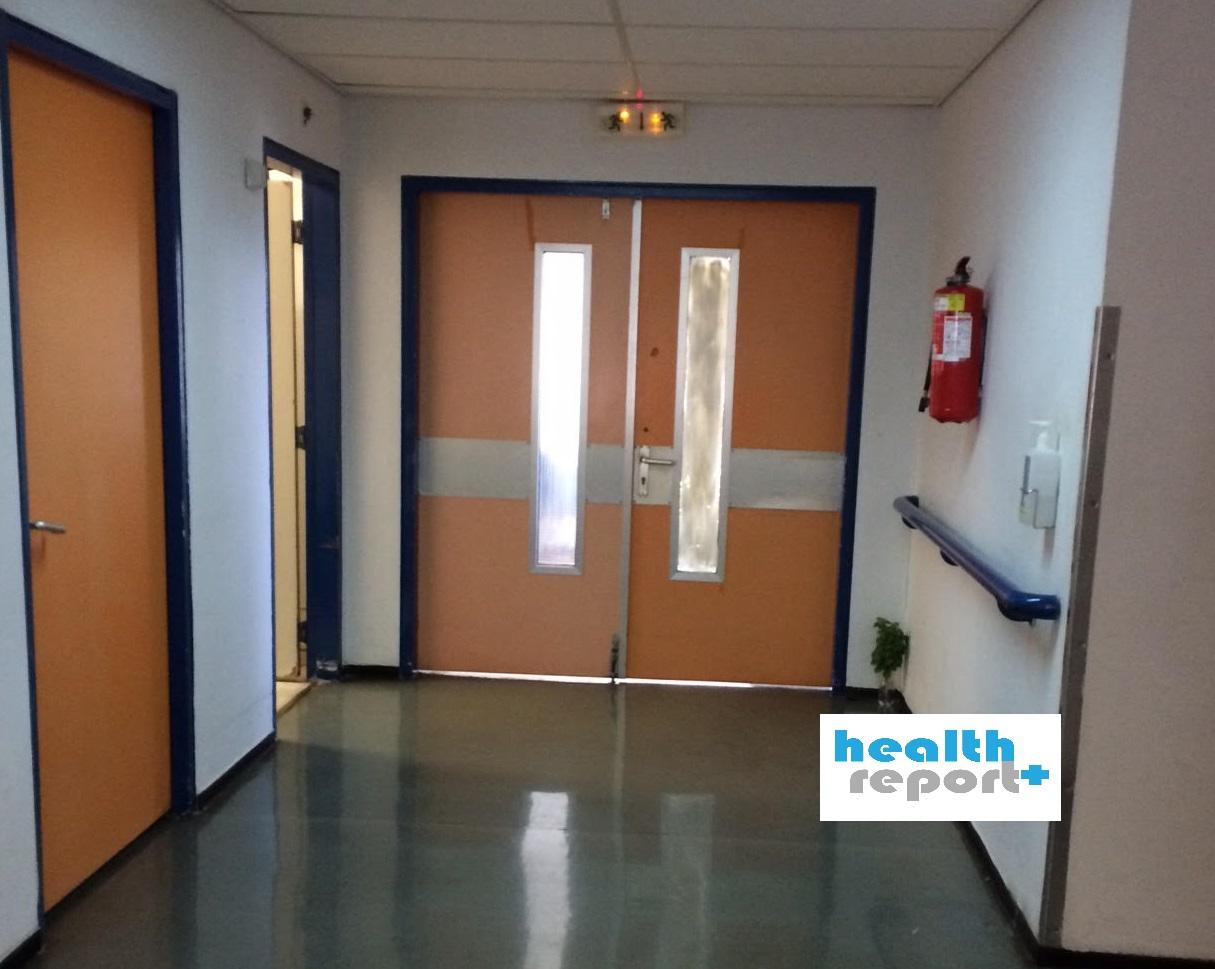 Έρχονται τα Γραφεία Προστασίας των Ασθενών στα νοσοκομεία του ΕΣΥ! Πως θα λειτουργούν