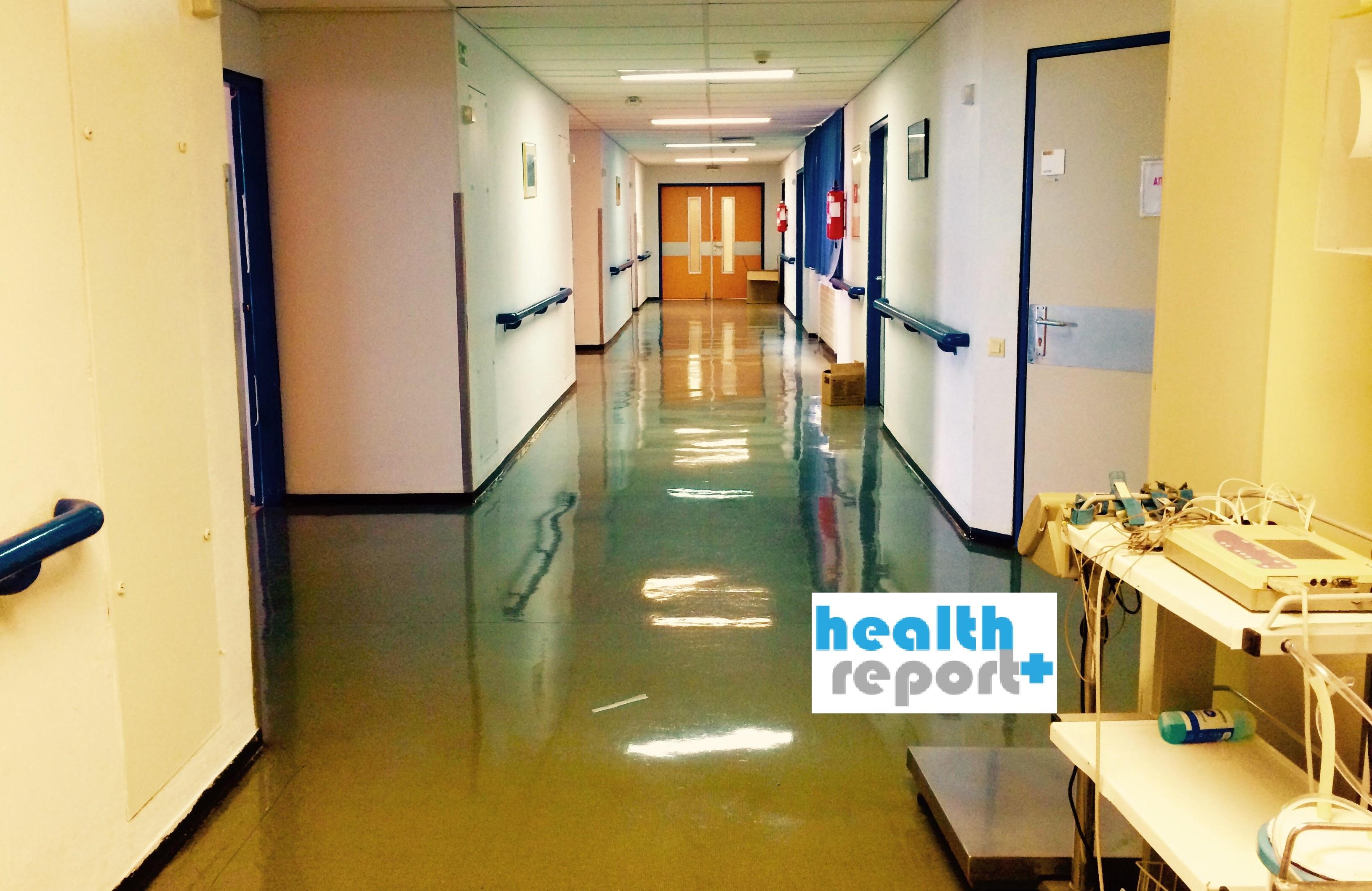 Photo of Διοικητές Νοσοκομείων: Γιατί δεν έχουν εκδοθεί ακόμη τα ΦΕΚ των διορισμών τους! Οι καθυστερήσεις και οι νέοι έλεγχοι
