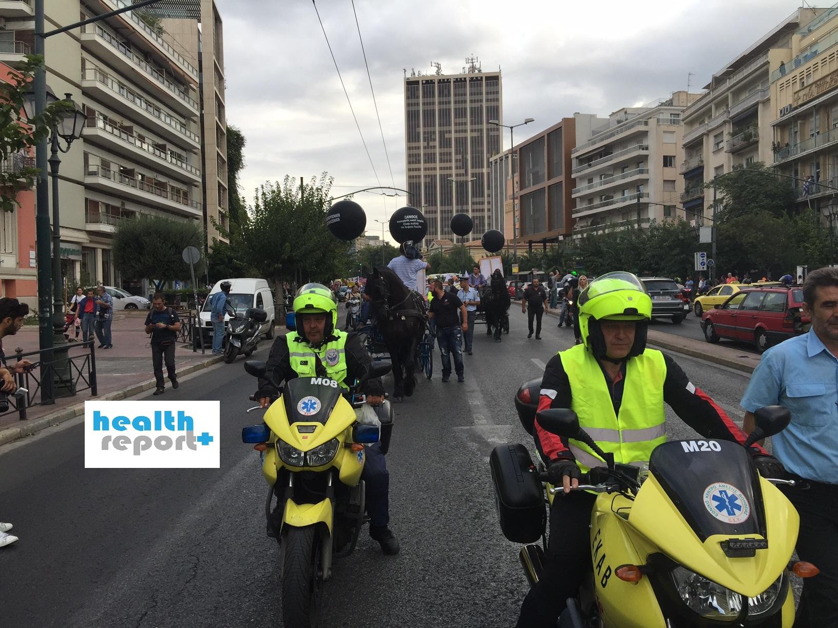 Πορεία διαμαρτυρίας 9 χλμ από την ΠΟΕΔΗΝ στη Λάρισα! Από ποιες Μονάδες θα περάσει