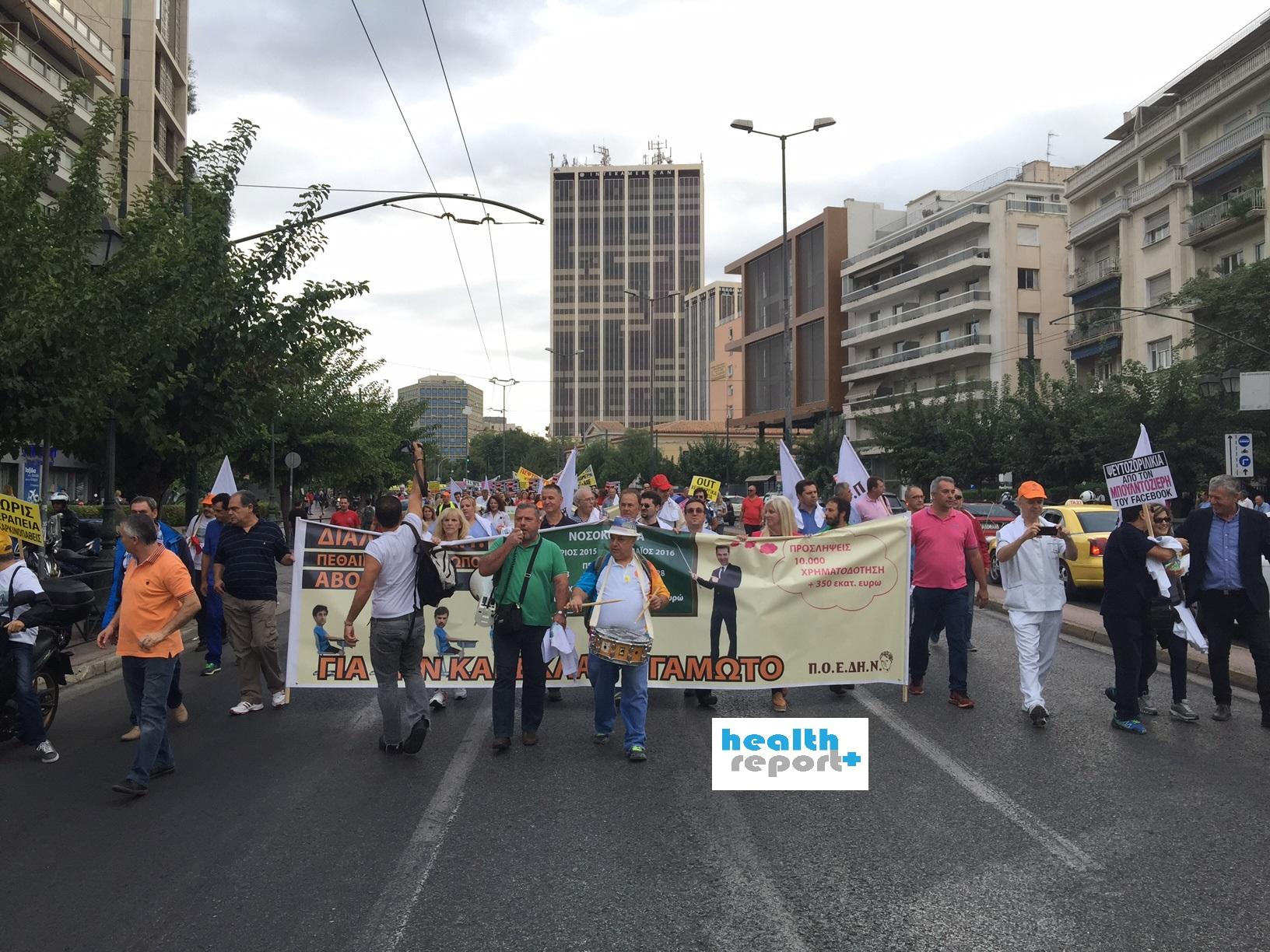 Μετωπική ΠΟΕΔΗΝ με την κυβέρνηση! Συγκέντρωση στο Μαξίμου στις 25 Ιανουαρίου